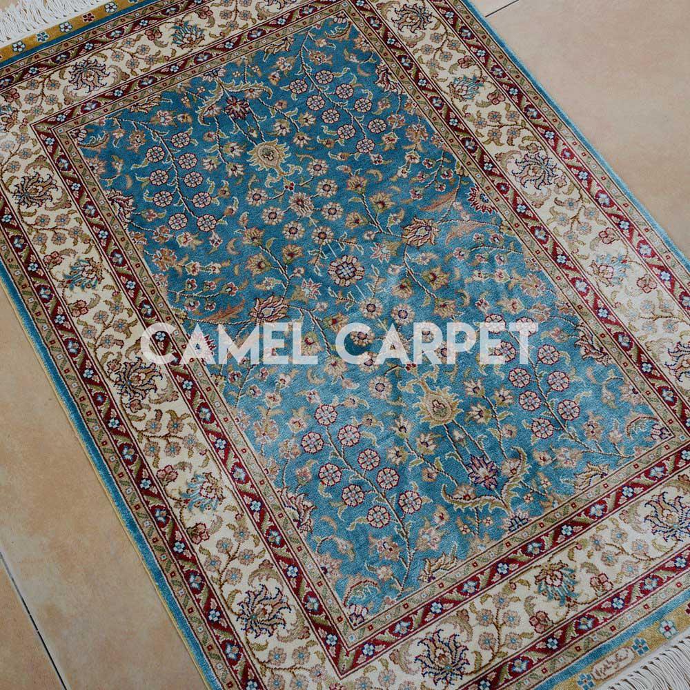 Silk Rugs From Kashmir Camel Carpet